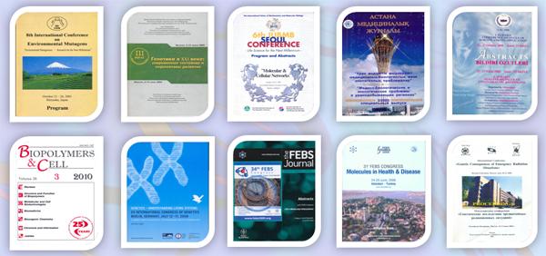 НАУЧНЫЕ ПУБЛИКАЦИИ в отечественных и зарубежных изданиях